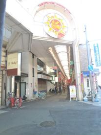 玉造日の出通り商店街の画像1