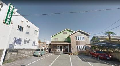 緑ヶ丘動物病院の画像1