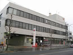 伏見郵便局の画像1