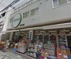 スーパー田中旭町本店