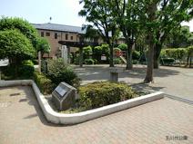 玉川台公園