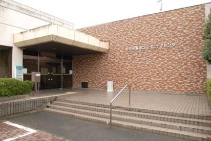 千葉市役所 中央区役所蘇我コミュニティセンターの画像1