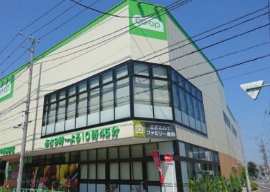 コープみらい 中野鷺宮店の画像1