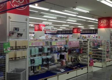 100円ショップ キャンドゥピーコックストア都立家政店の画像1