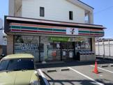セブンイレブン「横浜本村店」