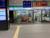 ファミリーマート「相鉄二俣川駅店」