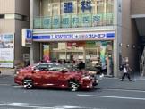 ローソンLTF「二俣川駅北口店」