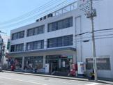 横浜旭郵便局