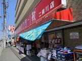 東京流通センター二俣川店