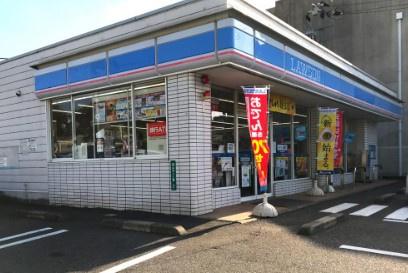 ローソン 福山幕山台一丁目店の画像1