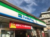 ファミリーマート 尼崎塚口町店