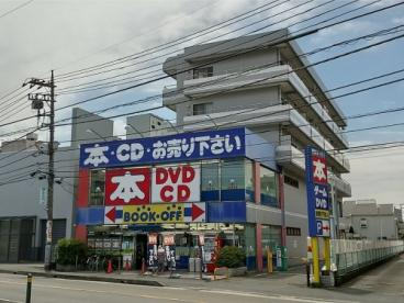 BOOKOFF(ブックオフ) 海老名さがみ野駅前店の画像1