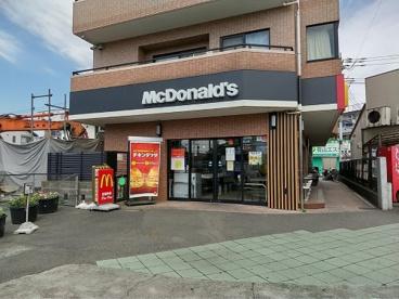 マクドナルド さがみ野駅前店の画像1