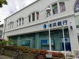 横浜銀行さがみ野支店