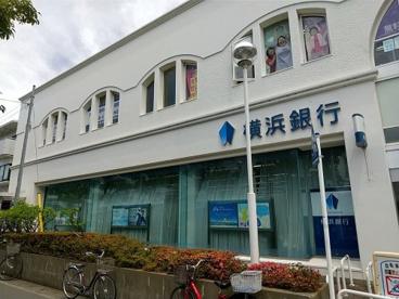 横浜銀行さがみ野支店の画像1