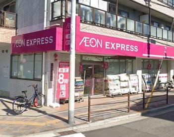 イオンエクスプレス大阪殿辻店の画像1