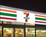 セブンイレブン 杉並甲州街道店