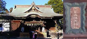 阿豆佐味天神社・立川水天宮の画像1