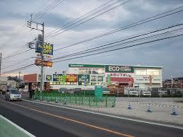 オフハウス 立川西砂店の画像1