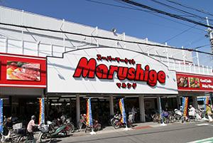 マルシゲ 鳳店の画像1