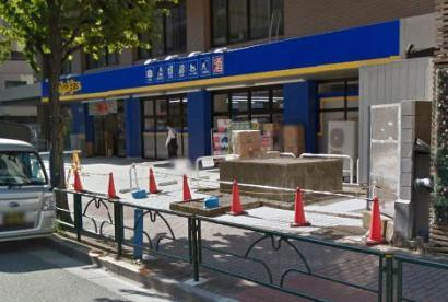 マツモトキヨシ 大久保一丁目店の画像1