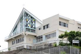 横浜英和幼稚園の画像1