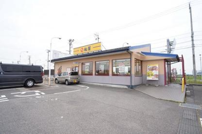 松屋 亀田インター店の画像1