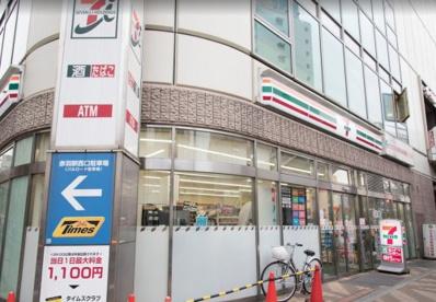 セブンイレブン赤羽西口店の画像1