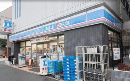 ローソン赤羽稲付店の画像1