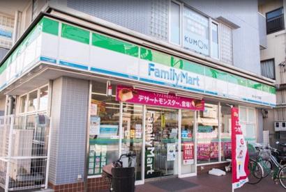 ファミリーマート西ヶ丘一丁目店の画像1