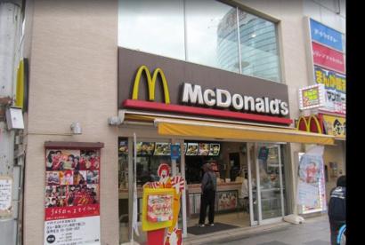 マクドナルド赤羽東口店の画像1