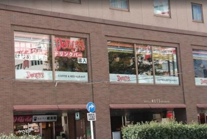 デニーズ赤羽駅前店の画像1