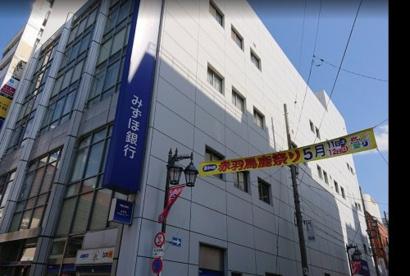 みずほ銀行赤羽支店の画像1