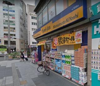 マツモトキヨシ赤羽東口駅前店の画像1
