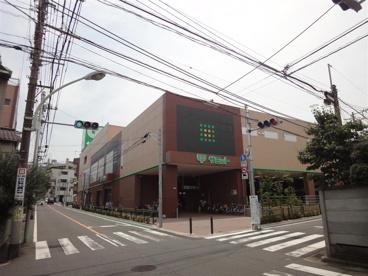 サミット弥生町店の画像1