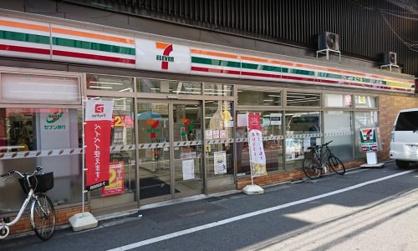 セブンイレブン北区赤羽一番街店の画像1