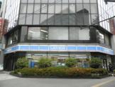 ローソン上野5丁目昭和通り店