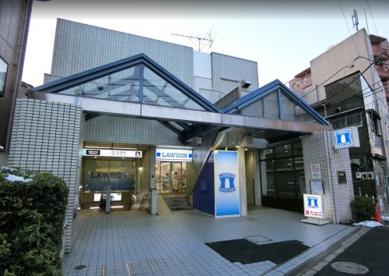 ローソン志茂メトロピア店の画像1