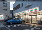 セブンイレブン北区志茂2丁目店