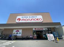 山陽マルナカ大東寺川店