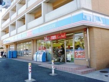 ローソン 北沢五丁目店の画像1