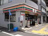 セブンイレブン 台東入谷1丁目店