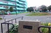 南太田公園