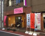 成田童夢の店 和馬's Cafe