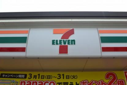 セブンイレブン 神戸東山町店の画像1