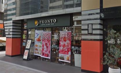 PRONTO 東日本橋店の画像1