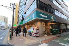 maruetsu(マルエツ) プチ 高田馬場店の画像1