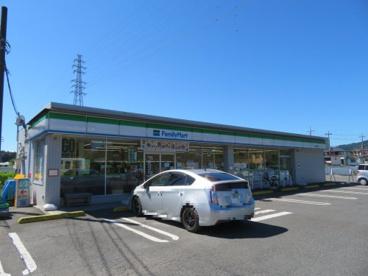 ファミリーマート宇都宮駒生店の画像1