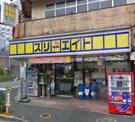 スリーエイト鶴川店