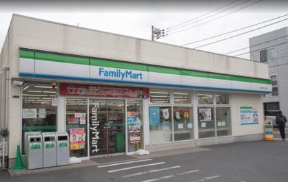 ファミリーマート 東十条六丁目店の画像1